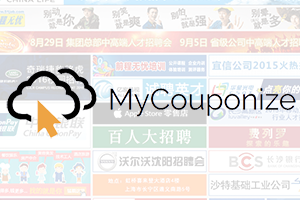 Remove MyCouponize virus ad from Mac