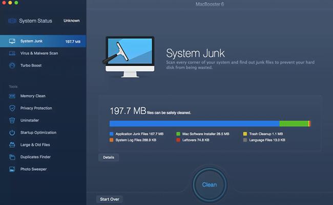 MacBooster 6 System Junk module